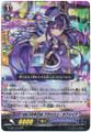 Brand-New-PR?ISM, Flash Sapphire G-CB07/019 RR
