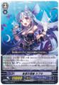 Epochal Model, Shibuki G-CB07/034 C