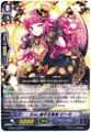 Duo Minimum Truth, Rhone G-CB07/045B C