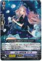 Duo Clear Parasol, Kura C EB10/026B