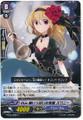 Duo Treasure Hunter, Swany C EB10/028B
