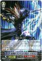Eradicator, Tempest Bolt Dragon RRR BT14/008