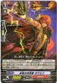 Certain Kill Eradicator, Ouei R BT14/038