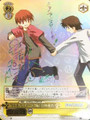 Little Busters Young Kyousuke LB/WE30-37SSP SSP
