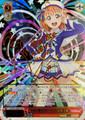Mirai no Bokura wa Shitteru yo Chika Takami LSS/W53-036SSP SSP