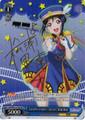 HAPPY PARTY TRAIN Kanan Matsuura LSS/W53-T17SP SP