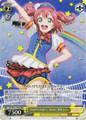 HAPPY PARTY TRAIN Ruby Kurosawa LSS/W53-T05R RRR