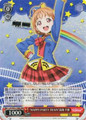 HAPPY PARTY TRAIN Chika Takami LSS/W53-T08R RRR