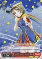 HAPPY PARTY TRAIN You Watanabe LSS/W53-T09R RRR