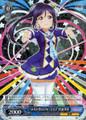 Mirai no Bokura wa Shitteru yo Kanan Matssura LSS/W53-069 RR