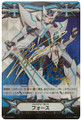 Imaginary Gift/Force Blaster Blade Signed V-TD01/0005 TD