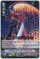Dragonic Overlord V-TD02/001 RRR