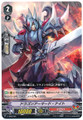 Dragon Armored Knight V-TD02/004 TD