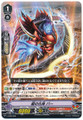 Embodiment of Armor, Bahr V-TD02/009 TD