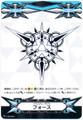 Imaginary Gift/Force V-TD02/0001