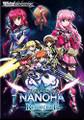 Nanoha Reflection Booster BOX