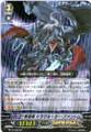 Revenger, Dragruler Phantom SP BT15/S02