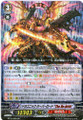 """Dragonic Overlord """"The Re-birth"""" SP BT15/S05"""