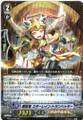 Liberator, Star Rain Trumpeter SP BT15/S09