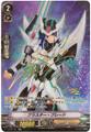 Blaster Blade V-BT01/I01 IMR