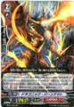 Dragonic Burnout SP BT15/S10