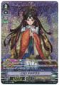 CEO Amaterasu V-BT01/OR02 OR