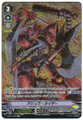 Asura Kaiser V-BT01/OR04 OR