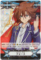 Force Toshiki Kai Signed V-BT01/0009 SCR