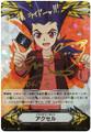 Accel Kamui Katsuragi Signed V-BT01/0010 SCR