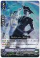 Silent Tom V-BT01/008 RRR
