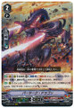 Berserk Dragon V-BT01/010 RRR