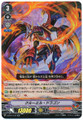 Cruel Dragon V-BT01/019 RR
