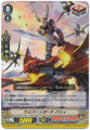 Wyvern Guard, Barri V-BT01/021 RR