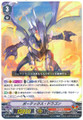 Vortex Dragon V-BT01/033 R