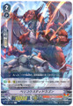 Bellicosity Dragon V-BT01/035 R