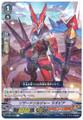Lizard Soldier, Raopia V-BT01/036 R