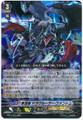 Revenger, Dragruler Phantom RRR BT15/002