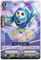 Miru Biru V-BT01/046 C