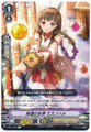 Goddess of Flowing Times, Mizunohame V-BT01/053 C