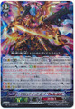 """Dragonic Overlord """"The Re-birth"""" RRR BT15/005"""