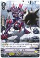 Iron Killer V-BT01/070 C