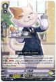 Cat Butler V-BT01/078 C