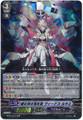 Silver Thorn Dragon Empress, Venus Luquier RRR BT15/007