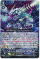 "Blue Storm Karma Dragon, Maelstrom ""Reverse"" RRR BT15/008"