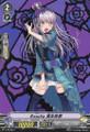 Roselia, Minato Yukina V-PR/0017 PR