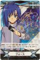 Imaginary Gift Force Aichi Sendou Signed V-GM/0008 SCR