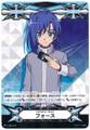 Imaginary Gift Force Aichi Sendou V-GM/0012