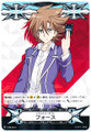 Imaginary Gift Force Toshiki Kai V-GM/0013