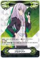 Imaginary Gift Protect Misaki Tokura V-GM/0015