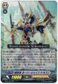 Liberator, Holy Shine Dragon RR BT15/012